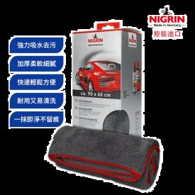 NIGRIN - 超特大強力吸水微纖維抹布