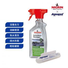 AQUAPEL 長效型玻璃鍍膜 + NIGRIN 玻璃清潔噴劑